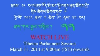 Day7Part3: Live webcast of The 7th session of the 15th TPiE Live Proceeding from 11-22 March 2014