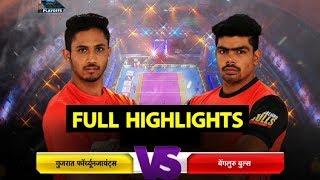 Full Highlights: Qualifier 1– Gujarat Fortunegiants vs Bengaluru Bulls   Sports Tak