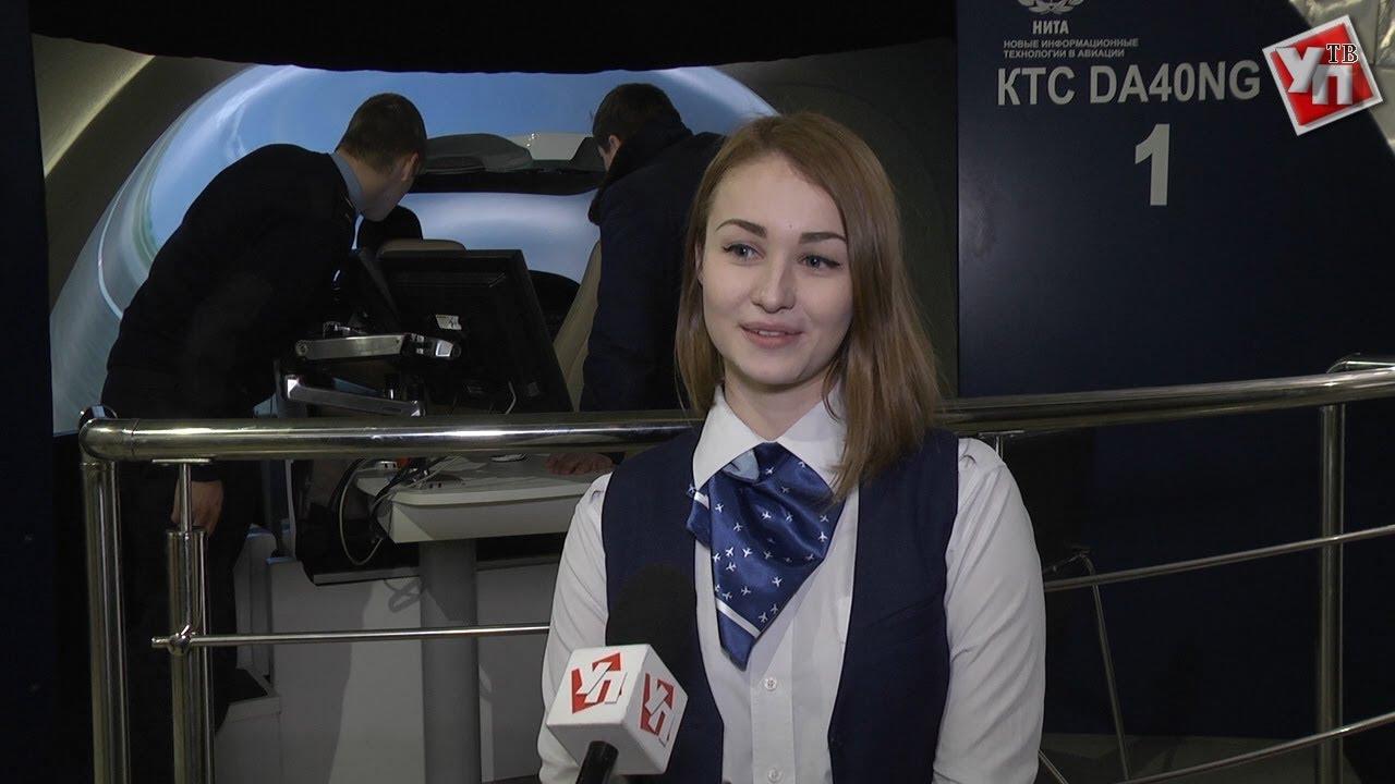 Работа для девушек в авиации вебки открыть студию