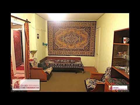 2-комнатная квартира, Кратово, Раменский район