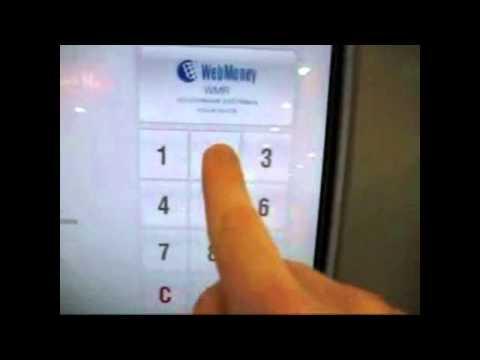 видео: как закидывать деньги на webmoney