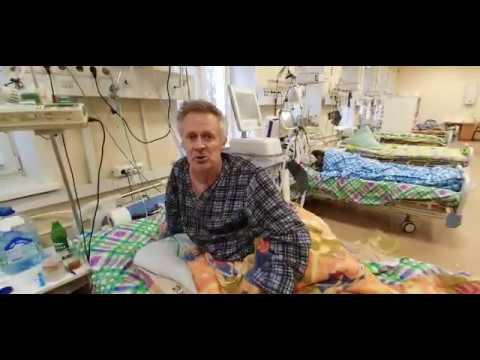 6 больница Тверь. Инфекционный госпиталь.