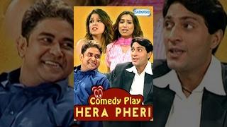 classic comedy scenes