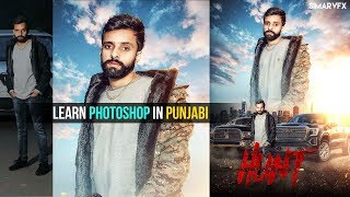 "Make Single Cover ""HUNT"" 🔫🔫🔫 in Photoshop in Punjabi (ਪੰਜਾਬੀ) 