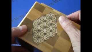 5 Sun 10 Step Inlay Limited Edition Japanese Puzzle Boxes