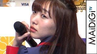 ... 東京都内で開催されたイオンカードの発表会にメンバーの須田亜香里さん、荒井優希さん、大場美奈さん、惣田紗莉渚(さりな)さん、古畑奈和(なお)さんとともに登場した。