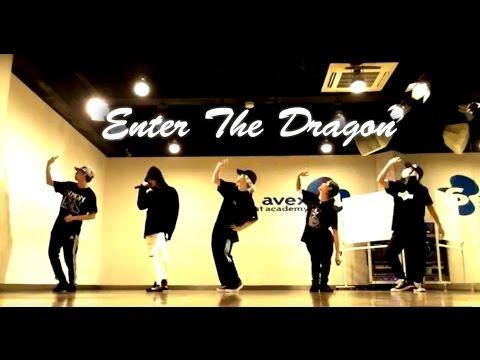 龍雅 -Ryoga- Enter The Dragon  Dance Practice