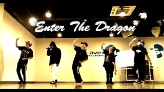 龍雅 - Enter The Dragon