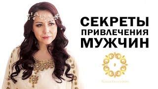 """Секреты  красоты, которые помогут привлечь мужчину вашей мечты. ТВ-шоу """"Салям"""" на БСТ"""
