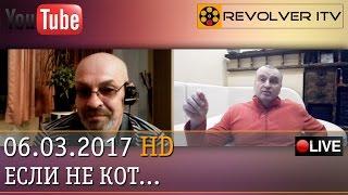 Мироточение всего, и вся • Revolver ITV
