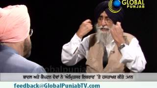 The Kanwar Sandhu Show with Simranjit Singh Mann