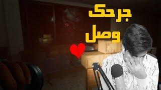 انا ايش سويت عشان كل هالاشياء تصير لي !! | HOME SWEET HOME