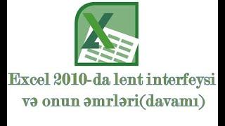 Dərs 29. Excel 2010-da lent interfeysi və onun əmrləri (davamı)