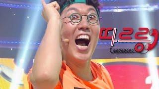 《Debut Stage》 Kim YoungChul (김영철) - Ring Ring (따르릉) @인기가요 Inkigayo 20170514