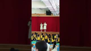 Publication Date: 2020-05-23 | Video Title: 塘尾道官立小學小司儀