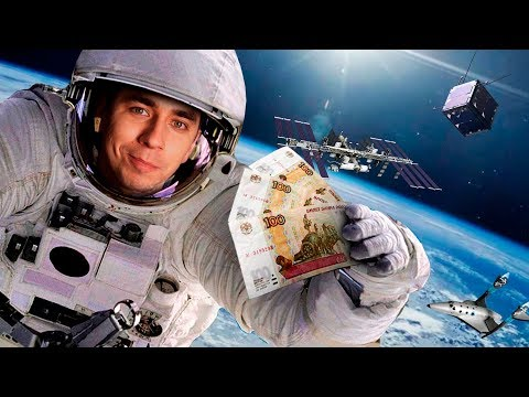 How To Go In Space Cheap? from YouTube · Duration:  16 minutes 12 seconds