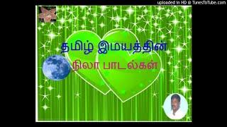 _vennilavuku_indha - TamilWire.com