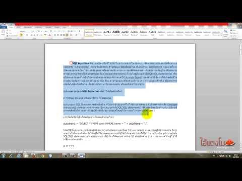 วิธีแปลงไฟล์ word เป็น pdf ด้วย doPDF