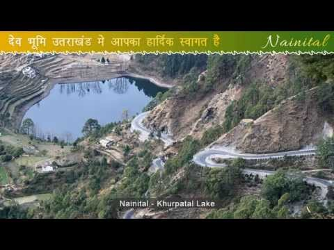 Nainital Tour Packages - Sightseeing