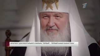 6 июля Первый канал Казахстана исполнит просьбу телезрителей