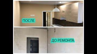 Va ta'mirlash, 22 m2 - OLDIN va KEYIN aqlli doira Novostroi.ua