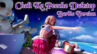Choli Ke Peeche Instrumental 2017 | Remix Dubstep | Animated And Talking Tom | Barbie Version
