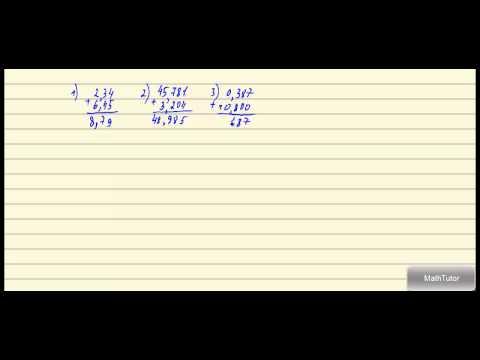 Математика 5-6 классы. 13. Сложение и вычитание десятичных дробей