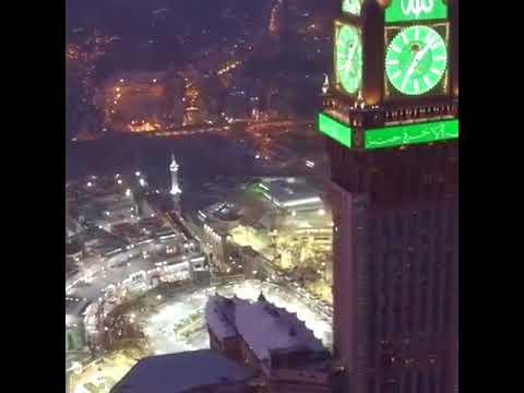 Masjid Al Haram Makkah Night View From Way Above Subhanallah So Beautiful Youtube