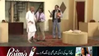 CHABIAAN PAKISTANI STAGE DRAMA FULL