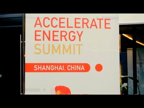 Accelerate Energy Summit Shanghai 2017