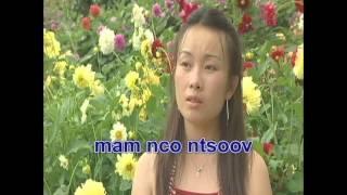 Dawb Thoj - Yog Lwm Tiam Muaj Tiag