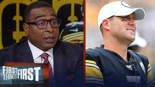 Cris Carter on Big Ben injury: This is a turning point in this franchise | NFL | FIRST THINGS FIRST