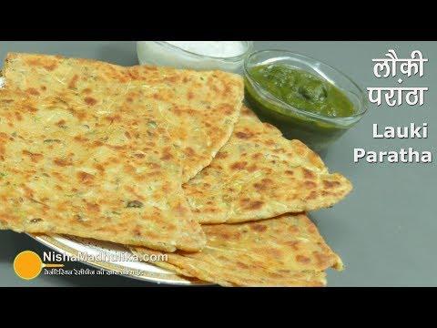 Lauki Paratha Recipe | | Doodhi Paratha | Ghiya paratha