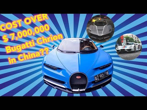 super-expensive!!!how-much-does-a-supercar-cost-in-china?
