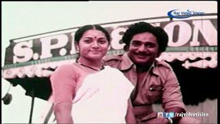 Mudivalla Arambam (1984) Tamil Movie