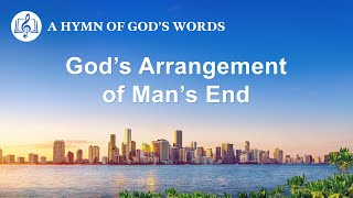 """God's Arrangement of Man's End"" 