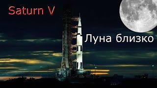NASA Saturn 5 #1   Kerbal Space Program ...