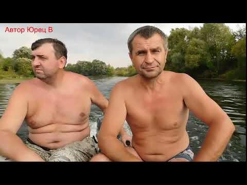 Поход по реке Сейм от Курска до Льгова  2-5 сентября 2019 г  Фильм восьмой  Автор Юрец В