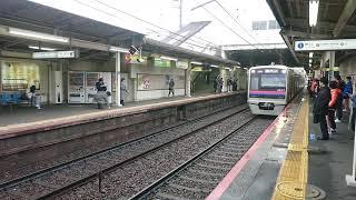 ダイヤ乱れにより出た京成線の珍しい運用