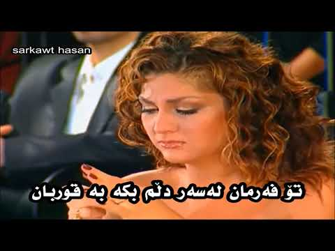 ibrahim tatlıses - ağlama - zher nuse kurdi - Kurdish subtitle HD