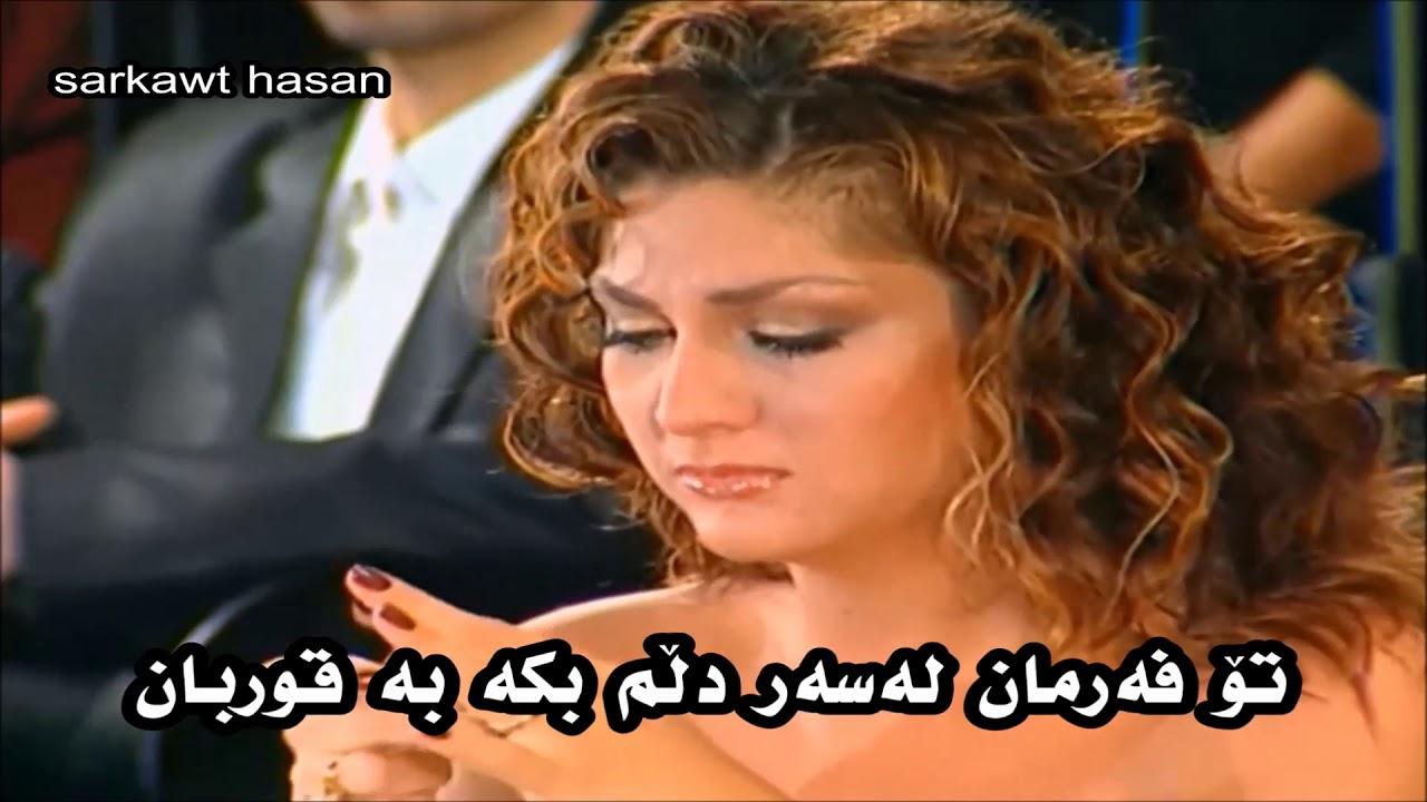 Download ibrahim tatlıses - ağlama - zher nuse kurdi - Kurdish subtitle HD