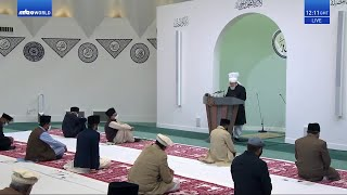 Friday Sermon 11 September 2020 (Urdu): Men of Excellence