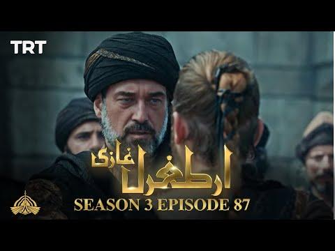 Ertugrul Ghazi Urdu | Episode 87| Season 3