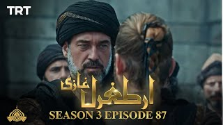 Ertugrul Ghazi Urdu | Episode 87| Season 3
