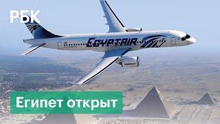 Путин отменил запрет на полеты чартеров в Египет