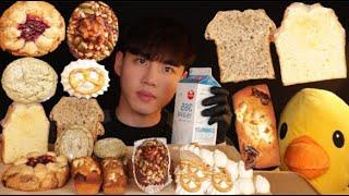 ASMR)  여러가지 빵 골라먹기 Bread Dessert  パンデザート チョコレート Bánh mì Sô cô la ขนมปัง Roti eating sounds