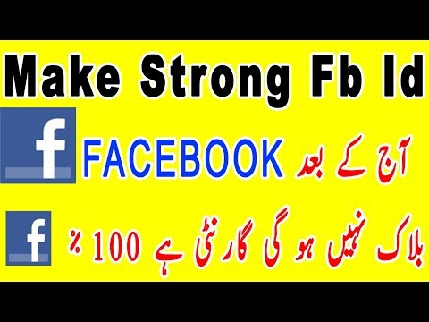 Make A Strong Facebook Id - Fb ID Block Self Photo Problem 100% Solved By Pakihow