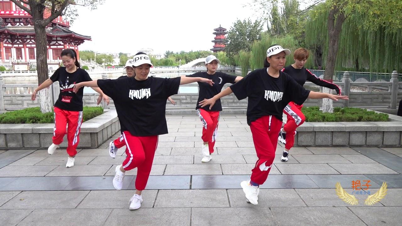 韻味十足的鬼步舞《三步踩》,簡單18步,好聽好看附教學【艷子廣場鬼步舞】 - YouTube