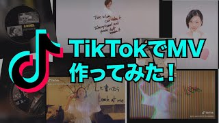【Music Video】