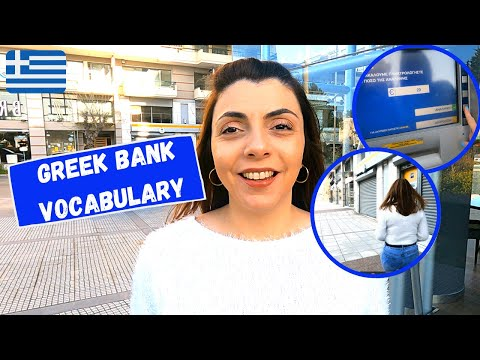 At a Greek Bank with me | Use a greek ATM |Greek Banking Vocabulary